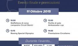 20151007-Circoliamo-Locandina-FESTA-A3